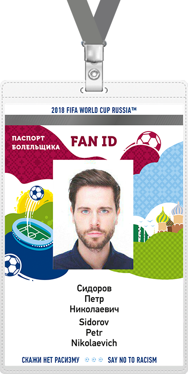 These are only available after purchase of a Fifa World Cup 2018 Russia Ticket